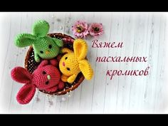 Torso: prs in Ring Amigurumi Easter Crochet Patterns, Crotchet Patterns, Crochet Bunny, Free Crochet, Crochet Gifts, Crochet Toys, Easter Bunny Eggs, Crochet Decoration, Art Japonais