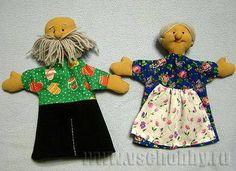 игрушки на руку для кукольного театра Дед и Баба