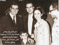 مع ابنهم طارق ومنير ومظهر حمامة