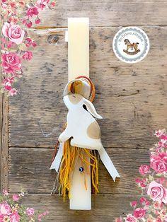 Πασχαλινή λαμπάδα Ξύλινο Κουνελάκι    #παιδικα #λαμπαδεσ #λαμπαδες #κερια #lampades #λαμπαδες_πασχαλινες #πασχαλινεσ_κατασκευεσ #πασχαλινες_λαμπαδες #χειροποιητες_λαμπαδες #λαμπαδεσ_πασχαλινεσ #βαφτιστήρι #λαμπαδεσ_για_κοριτσια #λαμπαδεσ_για_αγορια #λαμπαδεσ_2018 #πασχαλινεσ_λαμπαδεσ_2018 #πασχαλινα #παιχνιδολαμπαδες #χειροποιητεσ_λαμπαδεσ #λαμπαδεσ_χειροποιητεσ #πασχαλινη_λαμπαδα #λαμπαδεσ_πασχαλινεσ_2018 #lampadew
