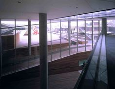 Leeum Museum. OMA (2002-2004)