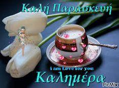 Good Morning, Panna Cotta, Pudding, Christmas Ornaments, Holiday Decor, Ethnic Recipes, Desserts, Food, Friday