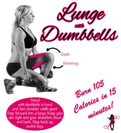 Fitness Tip Tuesday – Lunge with Dumbbells For Better Glutes - Fitness For Women by Flavia Del Monte