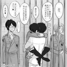 Read 2 from the story Ereri pics yaoi by with reads. Ereri, Eren E Levi, Armin, Mikasa, Fanarts Anime, Anime Characters, Manga Anime, Attack On Titan Meme, Attack On Titan Ships