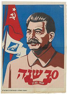 Stalin - 70th Birthday. Designer:  M.R. 1949, Israeli Communist Party (MAKI)