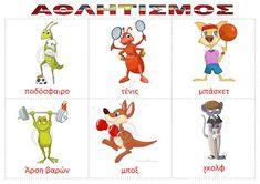 dreamskindergarten Το νηπιαγωγείο που ονειρεύομαι !: Πίνακες αναφοράς για τα αθλήματα Language, Comics, Greek, School, Blog, Kids, Fictional Characters, Vocabulary, Modern