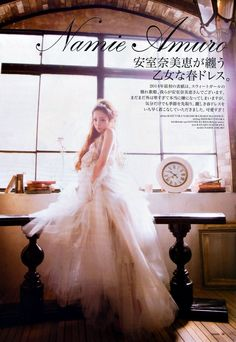 Namie dresses glamorous and pretty for spring in the February issue of Sweet + BTS Sweet Kisses, Best Albums, Photoshoot Inspiration, Wedding Hairstyles, Flower Girl Dresses, Girly, Singer, Glamour, Wedding Dresses