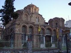 Image result for paleochristian and byzantine monuments of thessaloniki