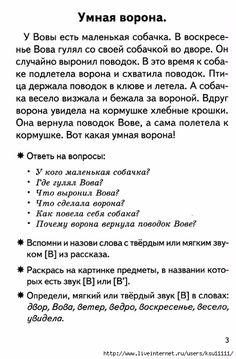 img1.liveinternet.ru images attach c 10 127 576 127576417_5.jpg