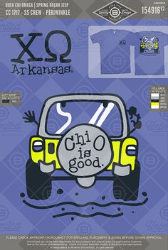 UofA Chi Omega Spring Break Jeep #BUnlimited #BUonYOU…