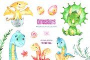 Dinosaurs. Watercolor collection. - Illustrations - 3