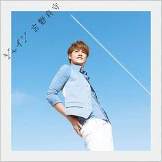 Miyano Mamoru - SHINE