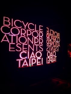 This week we are in Taipei for 2 exclusive gigs  https://m.facebook.com/bicyclecorporation/