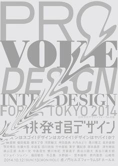 Provoke Design