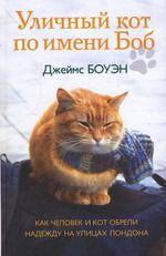 Мировые бестселлеры книги - Новости — Буквоед