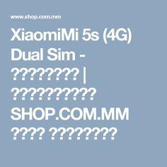 XiaomiMi 5s (4G) Dual Sim - ေရႊေရာင္   အြန္လိုင္း SHOP.COM.MM တြင္ ၀ယ္ယူမည္