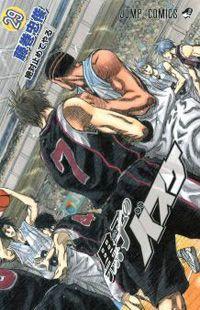 Kuroko no Basket Manga - Read Kuroko no Basket Online at MangaHere.co