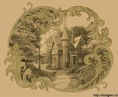 Amazing. Not sure what it is but I love it. Sepia chateau painting or peona nd pink, antique of course. 2 (700x576, 357Kb)