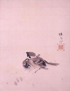 by Takeuchi Heihou Japanese Ink Painting, Sumi E Painting, Korean Painting, Japan Painting, Japanese Drawings, Japanese Prints, Illustrations, Illustration Art, Hokusai