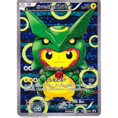 Pokemon Center Skytree Town 2016 Grand Opening Poncho Pikachu Rayquaza Promo Card #230/XY-P