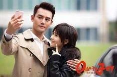 Ode to Joy 2: Wang Kai and Wang Zi Wen are totally different from When a Snail Falls in Love