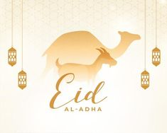 Eid Banner, Holiday Banner, Adha Card, Eid Al Adha Greetings, Happy Muharram, Muslim Holidays, Islamic New Year, Festival Background