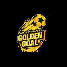 Identity project for OAE soccer-lottery company. Logo Design Love, Badge Design, Logo Design Inspiration, Branding Design, Design Logos, Football Logo Design, Sport Logos, Video Game Logos, Soccer Logo