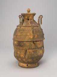 Korea, Reliquary Jar |  Three Kingdoms period (57 B.C.-A.D. 668), early 7th century | Stoneware with impressed decoration