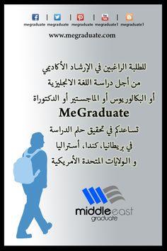 MeGraduate