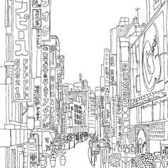 Secret Tokyo: Color Your Way to Calm: Zoe de Las Cases: 9780316265843: Amazon.com: Books