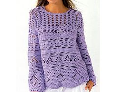 * This listing is for the crochet pattern sent as a PDF file - not for a physical item.  Materials for achieving best results: 100 % acrylic