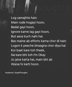 Ab Mei b Wesi ho gai hon Quotes About Attitude, Quotes Thoughts, Girl Attitude, Best Friend Quotes Deep, Friend Quotes For Girls, Quotes Loyalty, Bff Quotes, Hindi Quotes, Girly Quotes