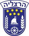 Uma Cinquentona Brasileira em Israel: Você já foi a Herzliya??? Vamos????