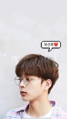 유선호❤ Yoo Seonho, Produce 101 Season 2, Cube Entertainment, K Idols, Boy Groups, Decir No, Fangirl, Handsome, Korean