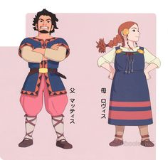"""""""Ronja the Robber's Daughter"""" 