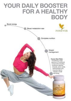 Forever Living C9 | ... , Clean 9, Bb Message, Forever Living Products, Forever Garcinia Plus
