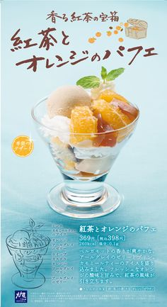 |大戸屋 Food Graphic Design, Menu Design, Food Design, Drink Menu, Food And Drink, Brochure Food, Brochure Ideas, Japanese Restaurant Menu, Restaurant Poster