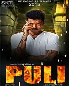 13 best wysongz images on pinterest in 2015 cinema film puli puli mp3 puli audio puli movie poster puli vijay poster altavistaventures Choice Image