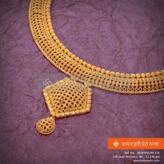 This gold necklace has minute detailing that will certainly make heads turn. Gold Mangalsutra Designs, Gold Earrings Designs, Gold Jewellery Design, Necklace Designs, Gold Designs, Gold Jewelry Simple, India Jewelry, Kerala Jewellery, Maharashtrian Jewellery