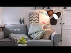 서울디지털대학교 생활환경디자인전공 소개! - YouTube