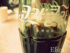 Fine Art Print 6x9 Korean Coke Bottle by ElizaKPrints on Etsy