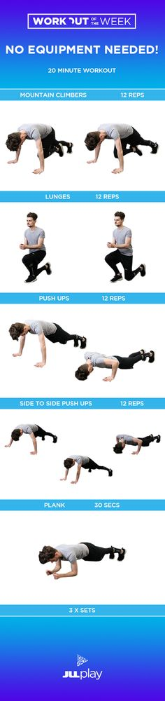 No fitness equipment needed for our 'Workout of the Week'. Workout from home and build strength and stamina.