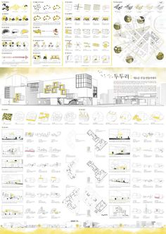 이미지를 클릭하면 창이 닫힙니다. Interior Design Presentation, Architecture Presentation Board, Presentation Layout, Presentation Boards, Architectural Presentation, Architectural Models, Architectural Drawings, Architecture Panel, Architecture Graphics