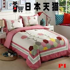 KEX Bedding Cotton Set - Quilted Hand Patchwork Cotton Four-Piece Set - Cotton Appliqué Embroidered Quilt Cover - Bed Cover (Color : A, Size : Baby Patchwork Quilt, Patchwork Quilt Patterns, Baby Quilts, Quilt Bedding, Bedding Sets, Duvet, Bed Cover Design, Designer Bed Sheets, Floral Bedspread