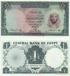Online Shopping for Electronics, Apparel, Computers, Grocery & Old Egypt, Ancient Egypt, Egypt Wallpaper, Egyptian Pound, Cool Experiments, Buy Electronics, Old Paper, Old Pictures, 1