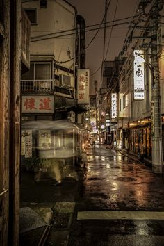 Shimbashi + rain | Flickr - Photo Sharing!