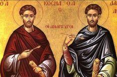 Catholic twin names Twin Names, Middle Age Fashion, Orthodox Prayers, Orthodox Christianity, Irish Twins, Paint Icon, Soul Connection, Orthodox Icons, Cool Baby Stuff