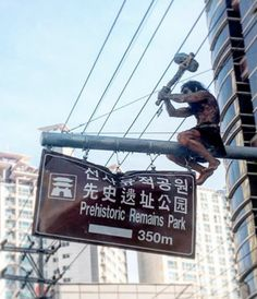 이제석 광고연구소 Street Marketing, Guerilla Marketing, Advertisement Examples, Photo Zone, Sign Board Design, Billboard Design, Funny Ads, Great Ads, Ads Creative