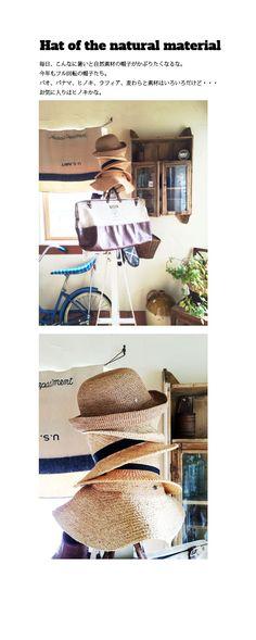 7月18日 http://ameblo.jp/maison-miyu
