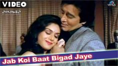 Jab Koi Baat Bigad Jaye  Jurm (1990) Full HD Old Hindi Video Songs